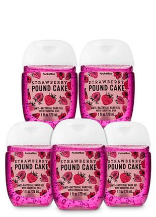 Набор санитайзеров strawberry cake от bath and body works usa, гель для рук, дезинфектор