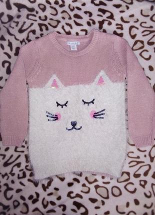 Свитер, пуловер, джемпер, кофта для девочки 2-3 года