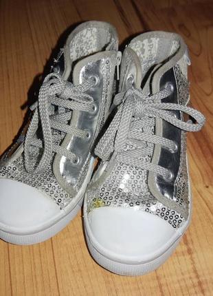 Модные кеды кроссовки детские