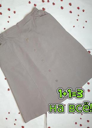 🌿1+1=3 базовая бежевая юбка на завышенной талии с карманами trevira, размер 48 - 50