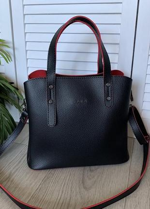 Женская чёрная сумка с красной серединкой