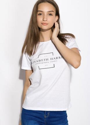 Белая базовая хлопковая футболка