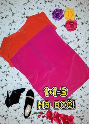 🌿1+1=3 стильное яркое платье - туника redherring оверсайз, размер 46 - 48