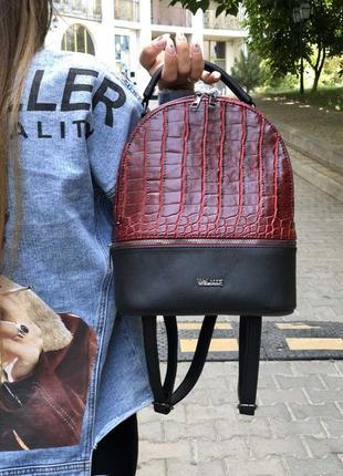 Рюкзак красный крокодил, цена от производителя