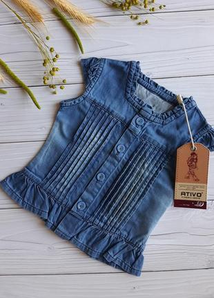 Новая джинсовая кофточка, рубашка, безрукавка
