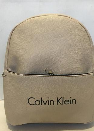 Стильный женский городской рюкзак из эко кожи, отличное качество.