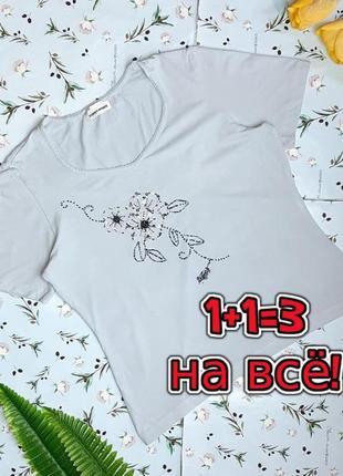 🌿1+1=3 нарядная женская футболка с вышивкой бисер + пайетки gerry weber, размер 48 - 50