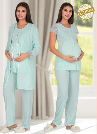 Піжама і халат для вагітних та годуючих матусь polat yildiz