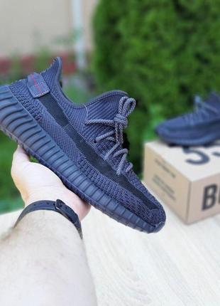 Кроссовки adidas yeezy boost 350 v2 black рефлективные шнурки