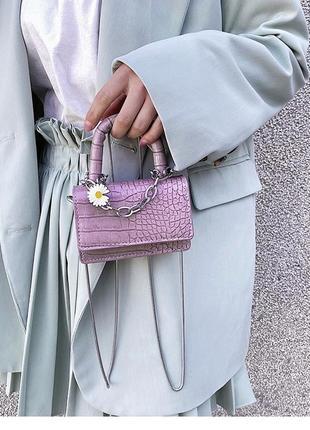 Фіолетова міні-сумочка
