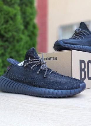 Кроссовки adidas yeezy boost 350 v2 black reflective полный рефлектив