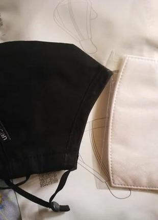 Защитная маска с вкладышами многоразовая
