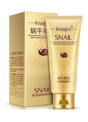 Пенка для умывания с муцином улитки images snail , 100 грамм