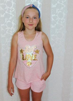 Костюм для девочки розовый с паетками