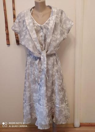 Дизайнерский костюм, платье+накидка