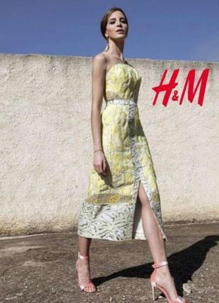 Шикарное жаккардовое платье h&m conscious exclusive.