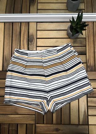 Шорты тканевые женские короткие шортики светлые