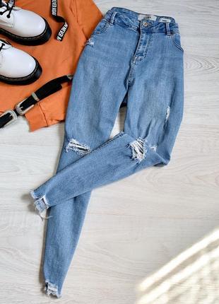 Круті джинси skinny з фабричними потертостями