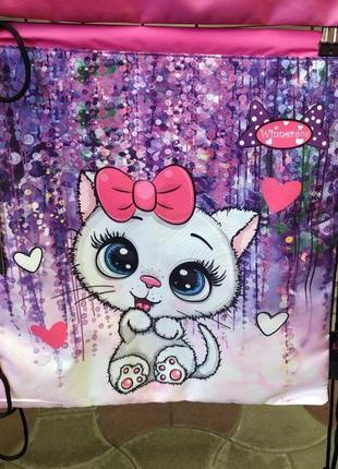 Рюкзак для сменной обуви, детский рюкзак, рюкзак с котиком