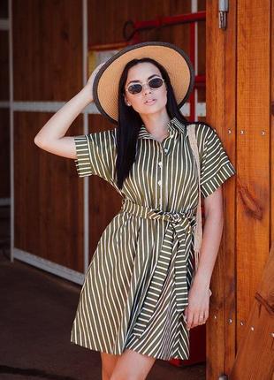 Платье сарафан полосатый хаки юбка клеш