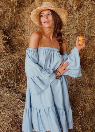 Платье открыты плечи голубое сарафан