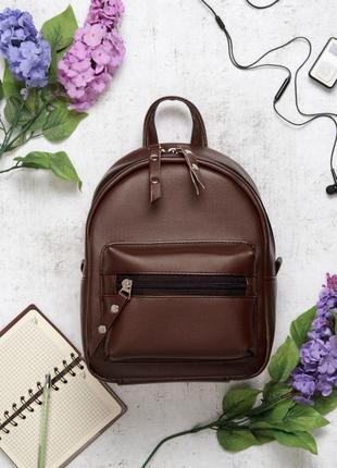 Женский коричневый рюкзак для прогулок
