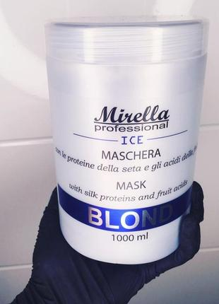 Маска для светлых, седых и обесцвеченных волос  mirella blond mask, 1л