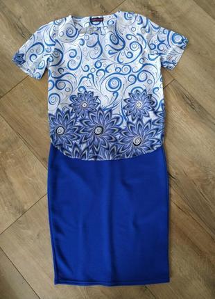 Костюм юбка карандаш + блуза