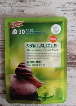 Улиточная маска для лица 3d snail mucus natural nurishing facial