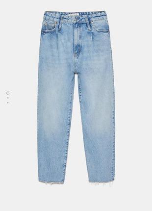 Premium джинсы zara 34 р