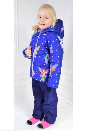 Курточка детская недорого в запорожье