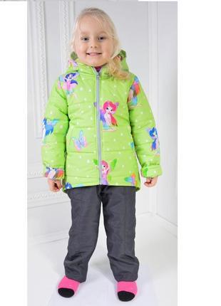 Куртка детская на девочку, дитяча курточка демісезонна