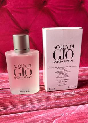 Оригинал giorgio armani acqua di gio pour homme 100 мл тестер парфуми духи