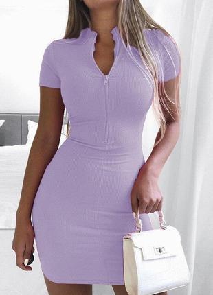 Лиловое платье с молнией