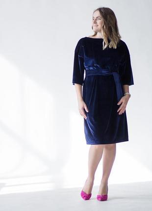 Платье для беременной принцессы