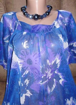 Editions блуза рр 18 индия