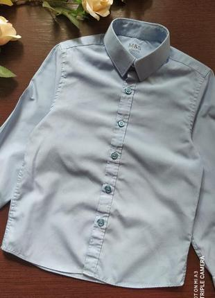 Mark's spenser's рубашка с длинным рукавом школьная