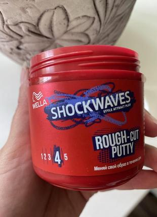 Моделирующая паста для волос wella - shockwaves - rough-cut putty