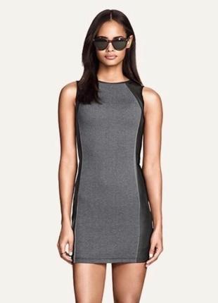 H&m крутое платье серое с кожаными вставками