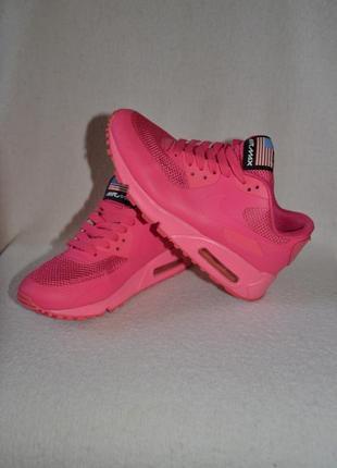 Nike air max - детские кроссовки