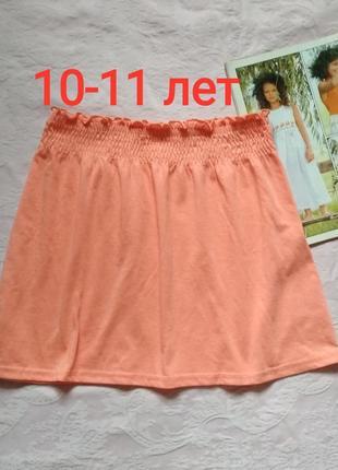 Трикотажная юбка на резинке на 10-11 лет