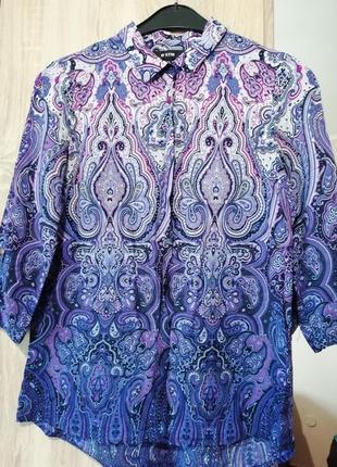Рубашка фирменная.