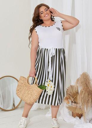 Шикарное летнее платье большие размеры