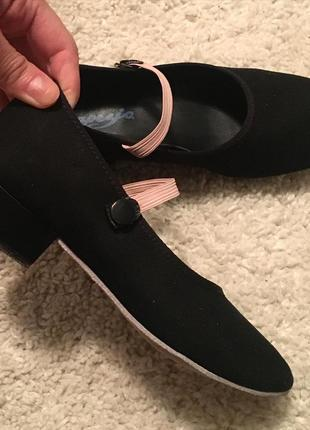 Детские тренировочные танцевальные туфли