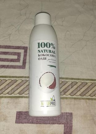 Кокосова олія 100%