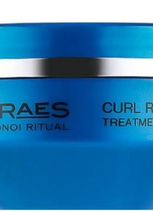 Восстанавливающая маска для вьющихся волос kaaral maraes curl treatment, 200 мл