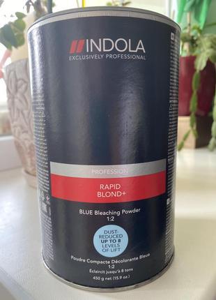 Indola rapid blond + blue - голубой беспылевой осветляющий порошок, 450 г