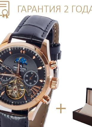 Мужские часы megalith gold-black/ новые/ 2 года гарантии/ с коробочкой