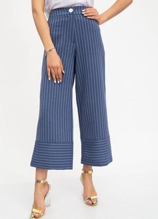 Новые стилтные брюки штаны кюлоты в полоску высокая талия