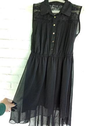 Платье с удлинённым шлейфом
